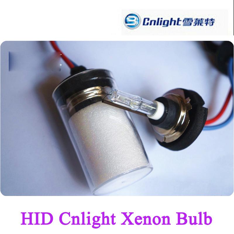 Гаджет  Car External Lights Original CNlight 35W Hid H1 H11 HB3 H7 HB4 Xenon Lamps Single Beam Bulbs 4300K 5000K 6000K 8000K Metal Base None Автомобили и Мотоциклы