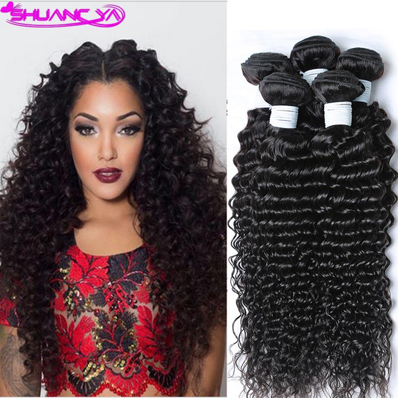Shuangya Malaysian Curly Hair Malaysian Virgin Hair 4 Bundles Wet And Wavy Human Hair Extensions Malaysian Deep Wave Virgin Hair(China (Mainland))