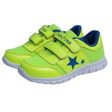 2016 New Children Sports Shoes Girls Boys Casual Shoes Kids Breathable Mesh Surface Soft Bottom Sneakers Baby Running Shoes(China (Mainland))