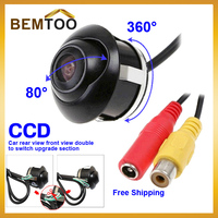 CCD Newest Car Rear View Camera Front View Double To Switch Upgrade Section Parking Camera with 360 Degree Rotation.Free ship