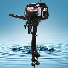 Brand New Hangkai 4HP Outboard Motor Inflatable Boat Motor for Boat Manufacturer With Big Discount(China (Mainland))