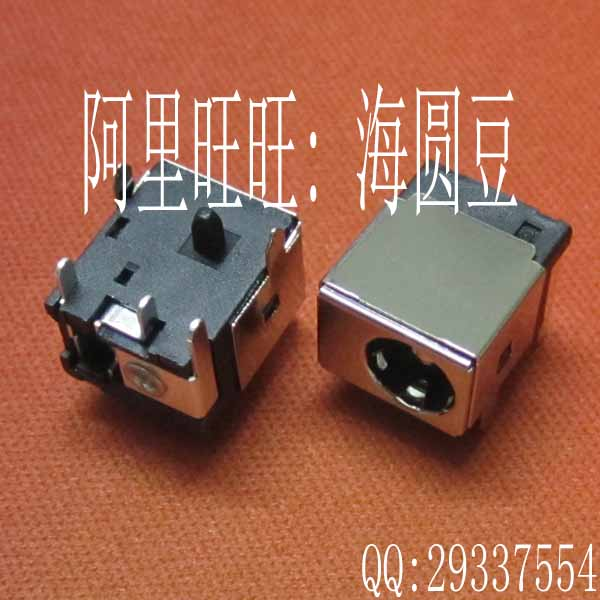 Free Shipping, 10pcs/lot, DC Power Jack, 2.5mm Center Pin Socket Port Conector for MSI PR210 MS-12221 / HEDY WINPAD P100(China (Mainland))