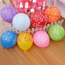 100pcs/lot 12inch birthday print 18 birthday party decoration balloon latex inflatable round helium balloon kids toys(China (Mainland))
