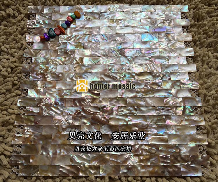 strip symphony natural shell mosaic tile mother of pearl tiles kitchen backsplash background wall mosaics tile home improvement(China (Mainland))