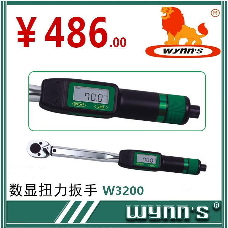 wynns digital torque wrench W3200(China (Mainland))