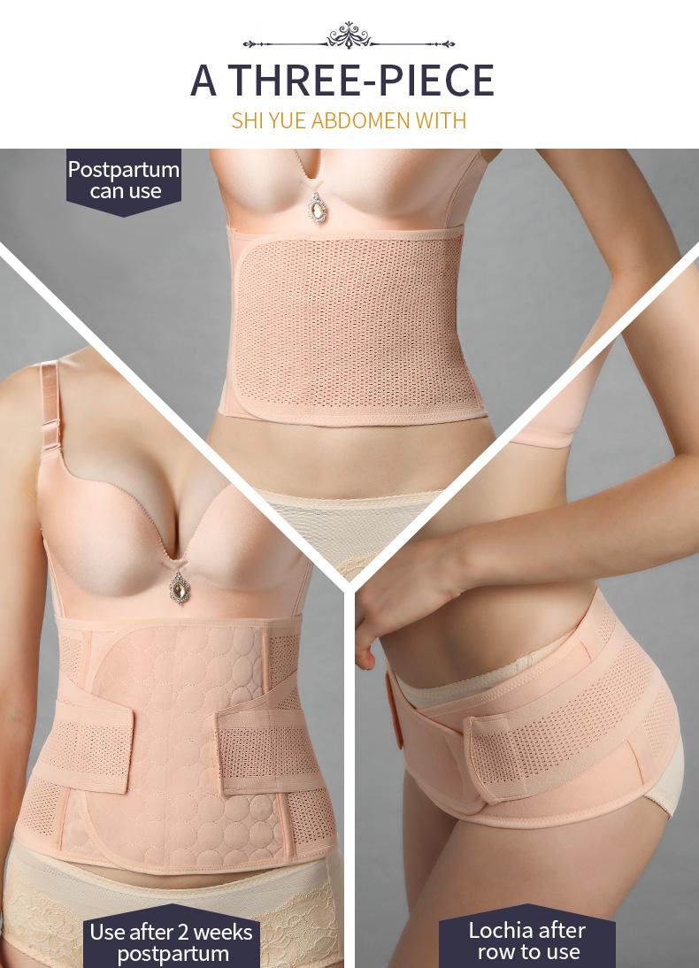 1c39197da3 Detail Feedback Questions about Muqian Waist Polyester Postpartum ...