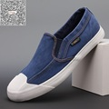 New Arrival Men Breathable Canvas Shoes Mens Casual Shoes High Quality Men Brand Shoes Trend Fashion