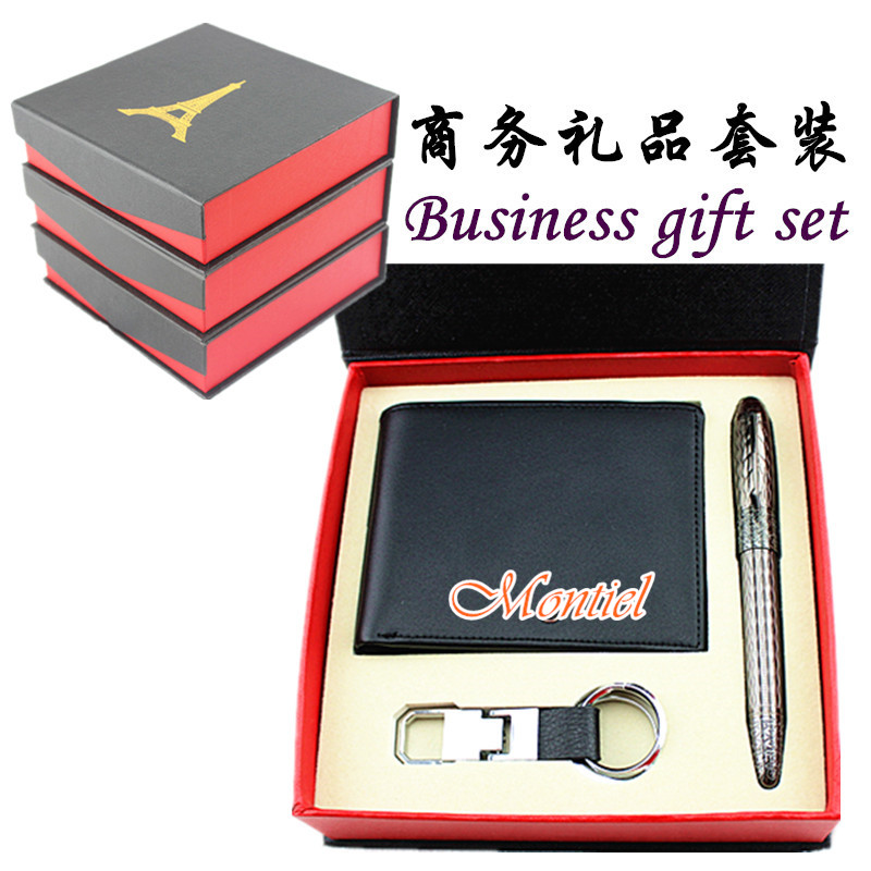 The new school supplies mark brand MB wallet + keychain and Roller Ball pen cute fashion gift set<br><br>Aliexpress