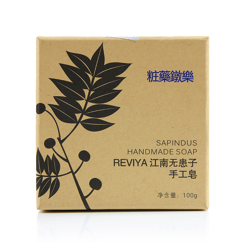 Free shipping top quality new arrival Soapnut Upsetting Cosmeceutical Soap Taiwan Magic Cold Soap for bathed 100g(China (Mainland))