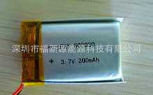 Supply polymer lithium battery 602 030 062 030 digital products LED lighting 300MAH