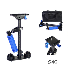 S-40 camera steadycam carbon fiber stabilizer steadicam stabilizer single arm for DSLR Camera & DV Camcorder with carry bag