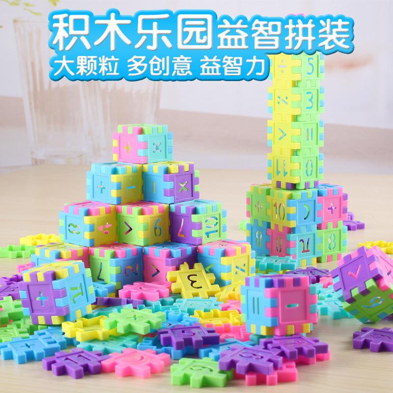130 шт Детские игрушки набор квадратные блоки пластиковые для маленьких мальчиков i