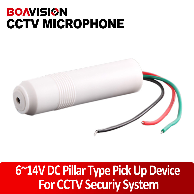 CCTV Microphone Pillar high sensitive microphone for Camera Audio Surveillance DVR CCTV Mic Audio Cable Audio Receiver(China (Mainland))
