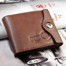 Men s Magnetic Clasp Faux Leather Bifold Card Holder Pockets Slim Purse Wallet 1QBX 4A35