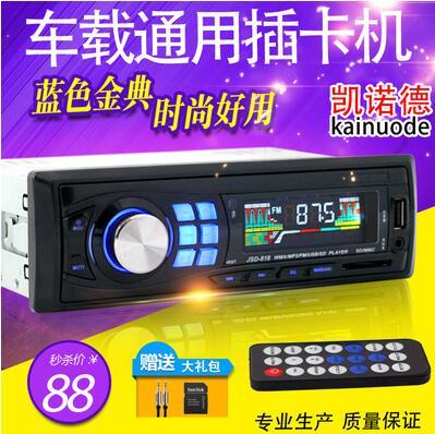 Аудио товары из Китая