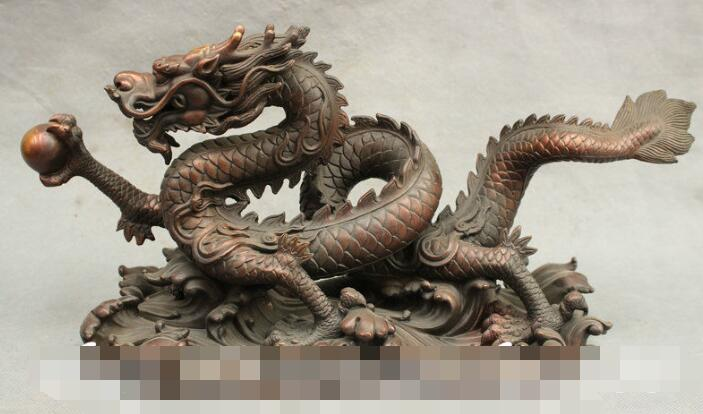 """song voge gem S7347 16"""" Chinese Palace Stately FengShui Guard Pure Bronze Coiled Dragon Bead Statue(China (Mainland))"""