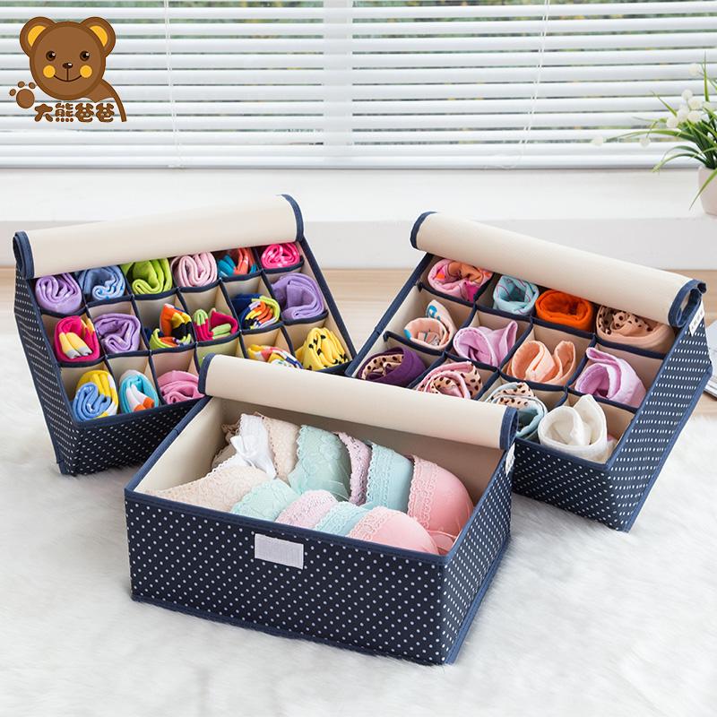 Dad can be washed Oxford cloth cover underwear bra underwear socks storage box(China (Mainland))