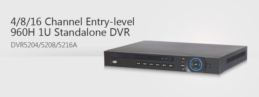 Entry Level DaHua H.264 DH-DVR5204A 960H high definition 2HDD 4channelsDahua DVR 960H DVR 1UStandalone(China (Mainland))