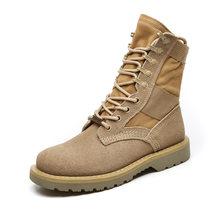 Bayan botları deri Haisum çizmeler çöl botları tüp alçak topuk kısa çizmeler çizmeler takım ayakkabı H-903-15(China)