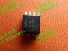 MX25L1606EM2I 16 MB SOP8 new home furnishings 11-12 g + spot--YHWY2 - Sunshine co.,LTD store