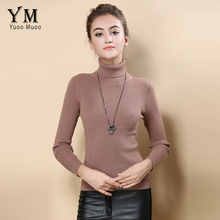 YuooMuoo High Quality Women Sweater New Turtleneck Pullover Winter Tops Solid Cashmere Sweater Autumn Female Plus Size Sweater(China (Mainland))