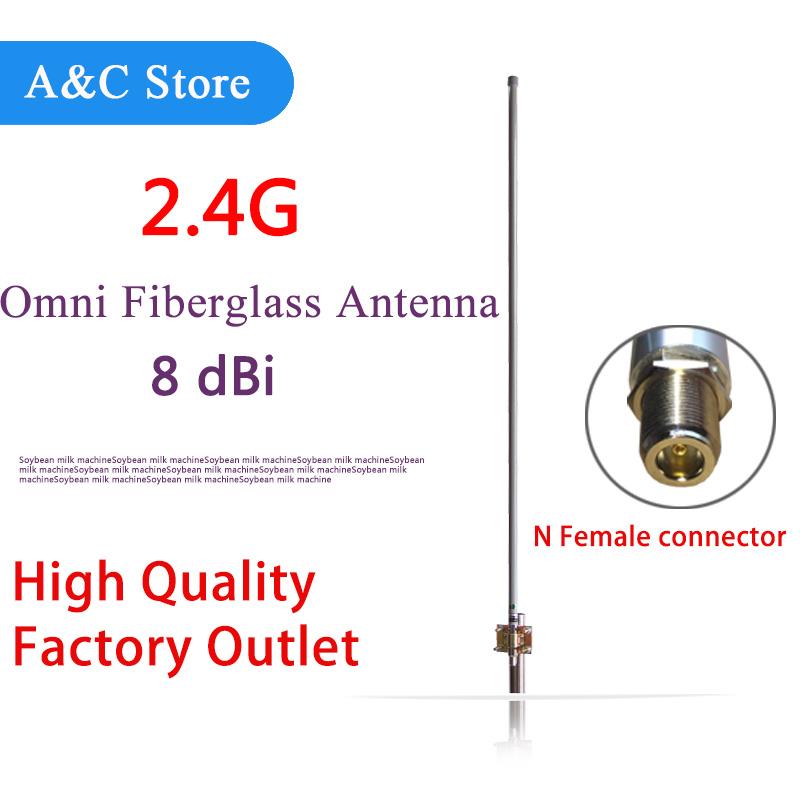 2.4G wifi outdoor omni antenna fiberglass antenna high gain 8dBi 2.4g wireless router fiberglass base antenna N female(China (Mainland))