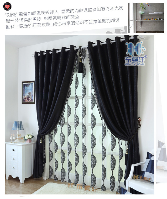 Thick black and white chenille curtains upscale modern for Rideaux salon noir et blanc