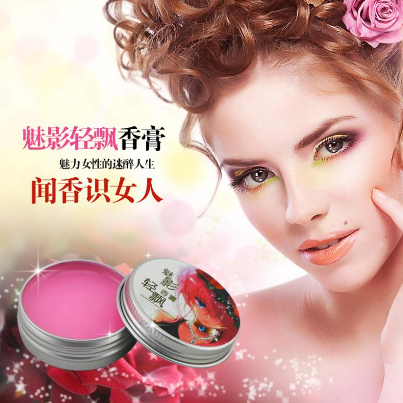Bring the paste of fragrance body 30g(China (Mainland))