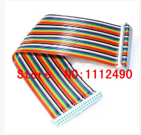 free shipping 5PCS Raspberry pie B + raspberry pi GPIO 40P color ribbon cable Rainbow ribbon cable for DIY(China (Mainland))