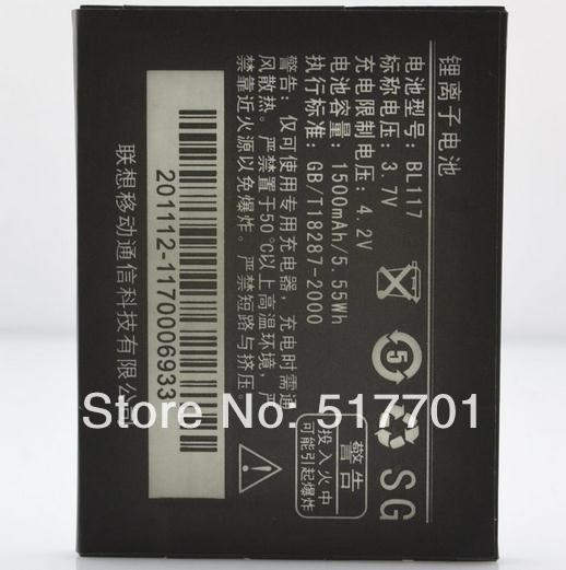 Free shipping high quality mobile phone battery BL117 for Lenovo O1 O1E 8G 16G with good quality and best price(China (Mainland))