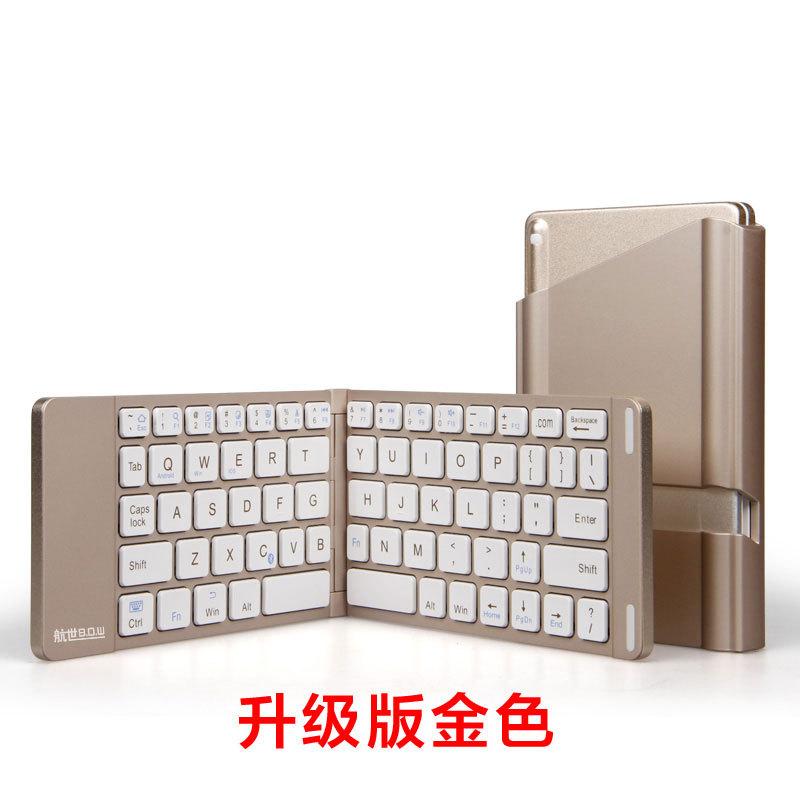 Fold Bluetooth Keyboard Windows Android 4.0 IOS Folding Bluetooth Keyboard Wireless Holder Bluetooth Keyboard HF-M16(China (Mainland))