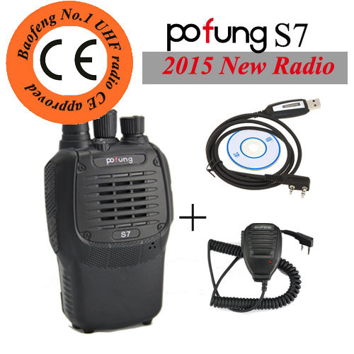 Bao Feng Baofeng/Pofung S7, 3W UHF VOX FM Baofeng 82 b6 + +