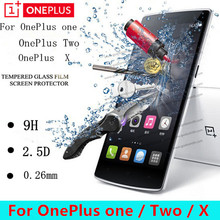 Premium 0.26mm 2.5D 9H Tempered Glass Film Explosion Proof Screen Protector  for oneplus one two Oneplus 1 / 2 / X+ Cleaning Kit