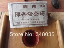 250g shu puer famous puer shen chinese tea puerh tea brick tea in promotion