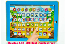 Hot sale Y PAD touch voice+led light machine learning for Russian ABC teaching child educational(China (Mainland))