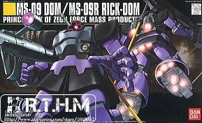 Bandai HGUC 59 MS-09 DOM Gundam model Kits Assembled model scale model(China (Mainland))