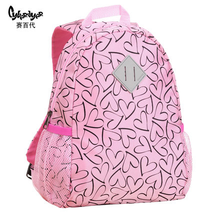Primary School backpack made of oxford fabric double-shoulder bags for girls who is tall around 37inch to 49inch B462<br><br>Aliexpress