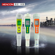 Цифровой рн-метр / тестер, высокая точность портативный 0-14 карман ручку водонепроницаемый тестер для аквариум бассейн воды напиток waterand