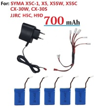 700mAh 3.7V LiPo Battery + AC Charger Euro Plug for SYMA X5C-1 X5C X5 X5SC X5SW JJRC H9D H5C RC Drone Quadcopter Spare Parts