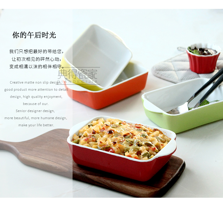 Ceramic plate baking mold gratin dish tray plate Italy face plate special domestic tableware Western-style food oven(China (Mainland))