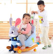Buy Children shake Ma Baobao Trojan baby rocking chair baby stroller baby birthday gift music for $250.00 in AliExpress store