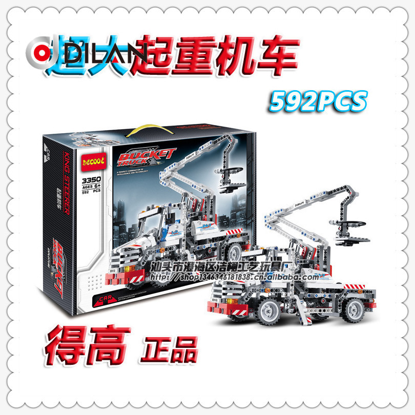 592PCS Technology assembly car model Building blocks Site hoisting locomotive simulation truck G3350 toys Compatible with Baby(China (Mainland))