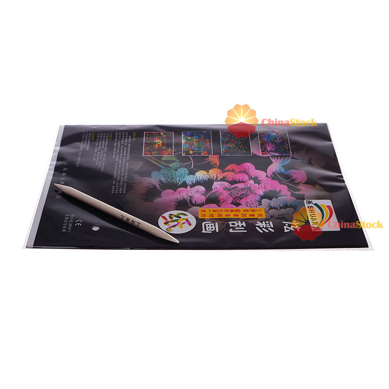 ChinaStock selected 10 Sheets16K Colorful Scratch Art Children Painting Paper Free Drawing Pen Stick Popular!(China (Mainland))