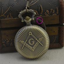 fashion quartz Masons Freemasonry man pocket watch classic vintage antique Pendant G fob watches ancient bronze classic retro(China (Mainland))
