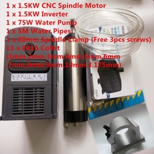 CNC Spindle Kit 1.5KW Water Cooling Spindle Motor + 1.5kw Interver + ER16(1-10mm) + 80mm Clamp + 3.5m Water Pump + Pipe