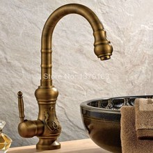 Buy Antique Brass Single Handle Swivel Bathroom Kitchen Sink Vessel Sink Faucet Basin Mixer Taps asf001 for $100.00 in AliExpress store