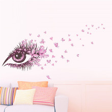 Buy Charming Fairy Girl Eye Wall Sticker Kids Rooms Flower butterfly LOVE heart Wall Decal Bedroom Sofa Decoration Wall Art for $2.15 in AliExpress store