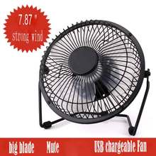 Mini portable mini students office desktop desktop mute USB rechargeable dormitory 6 inch small electric fan(China (Mainland))