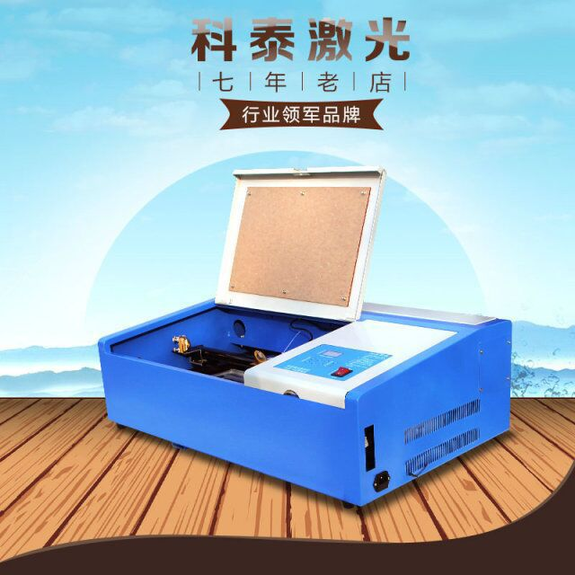 Shandong gourd leather laser cutting machine acrylic cutting board bamboo engraving machine manufacturers(China (Mainland))