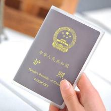 Size 13.5*19cm PVC Transparent Dull Polish Passport Cover Clear Card ID Cover Case For Travelling Passport Bags Unisex(China (Mainland))